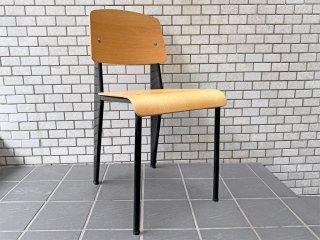 ヴィトラ Vitra スタンダードチェア Standard chair オーク材 ナチュラル ディープブラック ジャン・プルーヴェ 美品 ■