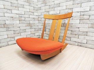 柏木工 KASHIWA 楢材 オーク材 ロッキング 座椅子 オレンジ 和モダン ●