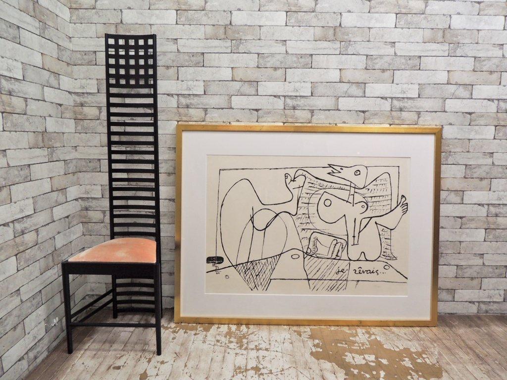 ル・コルビジェ Le Corbusier オリジナルリトグラフ Je Révais (B&W) 私は夢見ていた I dreamed 52 / 150 BKF RIVES アート ポスター ●