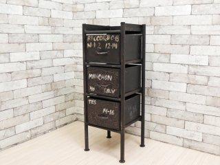 ジャーナルスタンダードファニチャー journal standard Furniture ギデル GUIDEL 3ドロワーズチェスト 3 DRAWERS CHEST インダストリアル ●