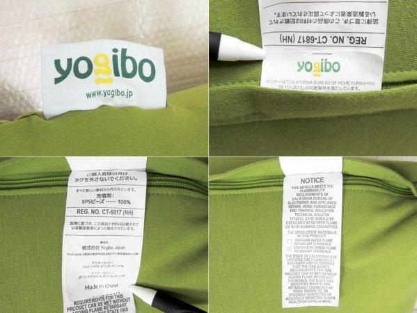 ヨギボー yogibo マックス MAX ビーズ ソファ クッション ライムグリーン ●