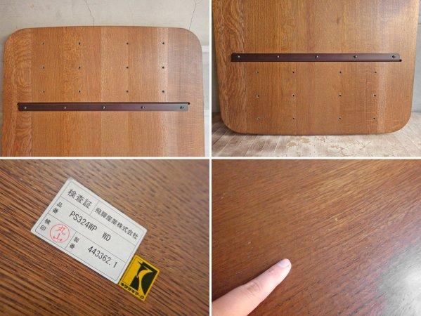 飛騨産業 HIDA キツツキ 森のことば ibuki  ダイニングテーブル オーク材 幅150cm \176,000- ♪