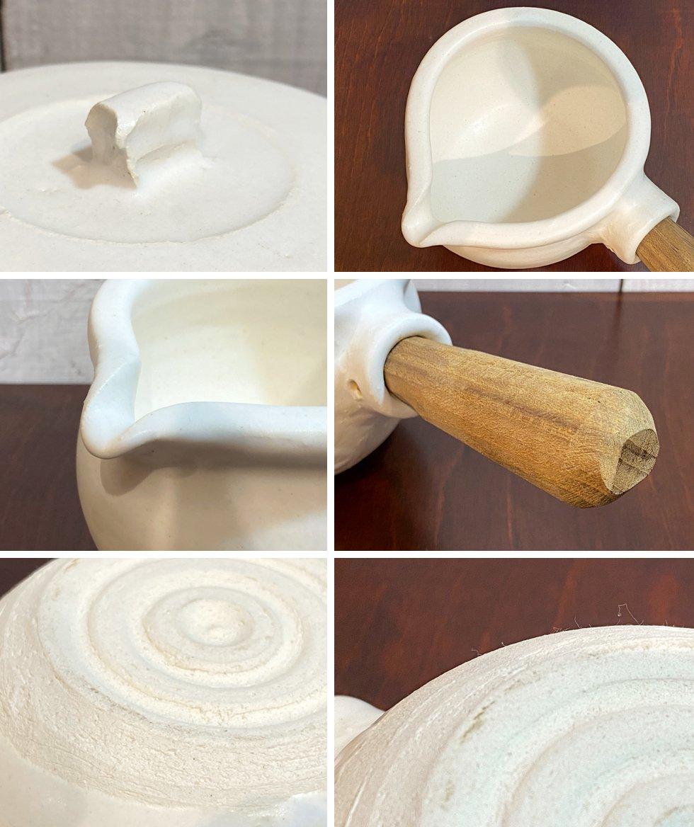 馬場勝文 ミルクパン 白磁マット チーク材取っ手 蓋付き 陶器 ■