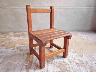ジャパンビンテージ Japan vintage 古い木味のキッズチェア 子供椅子 ♪