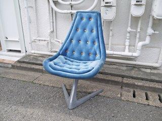 クロームクラフト CHROMECRAFT ユニコーンチェア Unicorn chair ブルー ベロア生地 ウラジミール・ケーガン Vladimir Kagan スタートレック USビンテージ ◇