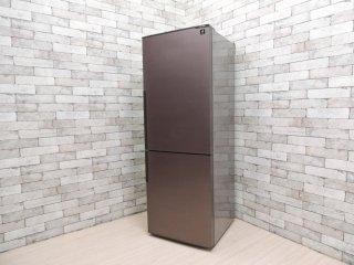 シャープ SHARP 2ドア ノンフロン冷凍冷蔵庫 SJ-PD27B-T ブラウン プラズマクラスター搭載 ナノ低温脱臭 2016年製 271L ●