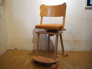 ティムキッド timkid モボチェア Mobo chair キッズチェア 成長に合わせて調整できる椅子 ガード付 ドイツ  定価33600円 ★