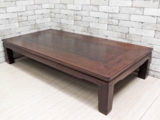 ジャパンビンテージ Japan vintage 昭和レトロ 無垢材 座卓 W154cm 和家具 古家具 ●