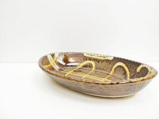 益子焼窯元 つかもと 取扱い スリップウェア Slipware オーバル皿 大鉢 非売品  ●