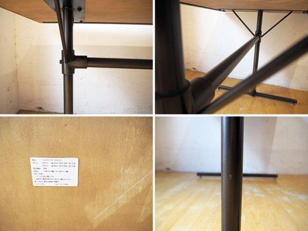 ノットアンティークス Knot antiques フラッグ2 FRAG� LD ダイニングテーブル パイン材 クラッシュゲート CRASH GATE ★
