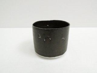 吉田直嗣 フリーカップ 黒 うつわ 現代作家 ●