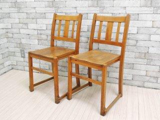 UK アンティーク スタッキング スクールチェア 2脚セット 英国 学習椅子 ●