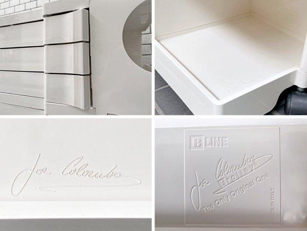 ビーライン B-LINE ボビーワゴン BOBY WAGON  ホワイト 3段5トレー ジョエ・コロンボ Joe Colombo イタリア MoMA ■