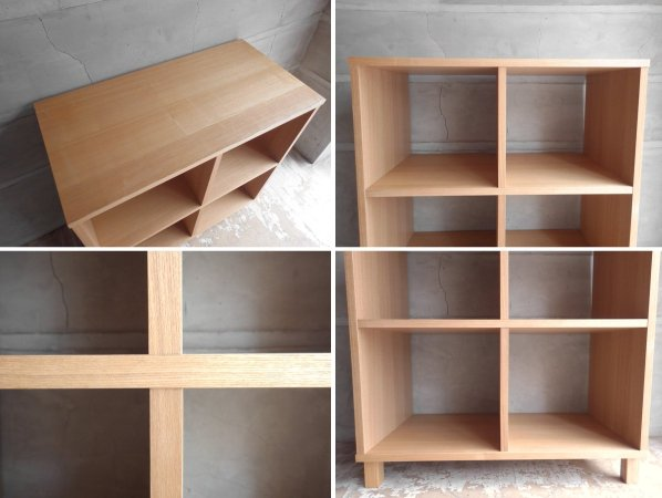 無印良品 MUJI タモ材 木製オープンシェルフ オープンラック 2×2 廃番 ♪