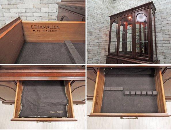 イーセンアーレン Ethan Allen 照明付き 食器棚 カップボード 飾り棚 クラシカル ●