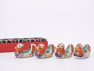 清水焼 芳山窯 色絵 おしどり 雌鳥 箸置き 4点セット 箱付 ●
