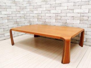 天童木工 Tendo プライウッド 座卓 ローテーブル ケヤキ材 乾三郎デザイン W121cm ●