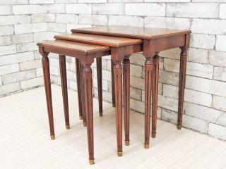 ヨーロピアンビンテージ European vintage ネストテーブル サイドテーブル 入れ子 ●