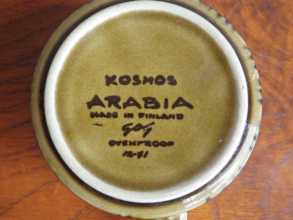 アラビア ARABIA コスモス KOSMOS カップ & ソーサー 北欧食器 ビンテージ ♪