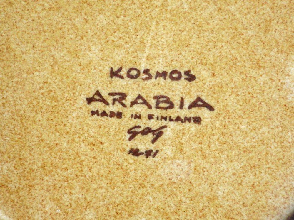 アラビア ARABIA コスモス KOSMOS プレート Φ20cm 北欧食器 ビンテージ A ♪