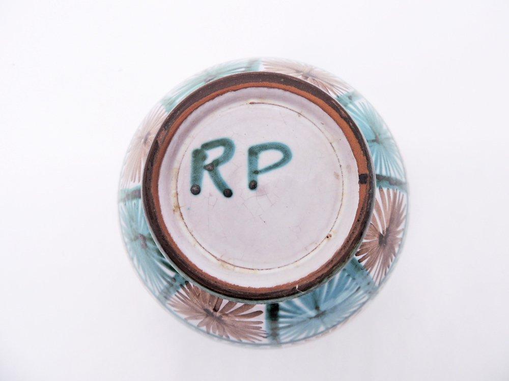 ローベル・ピコ Robert Picault カフェオレボウル ハンドペイント 60's ビンテージ フランス 陶芸 ●