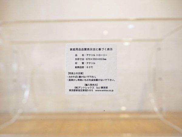 アクリル トローリー ワゴン サービング キャスター付き 3段 シェルフ クリア モダンスタイル ★