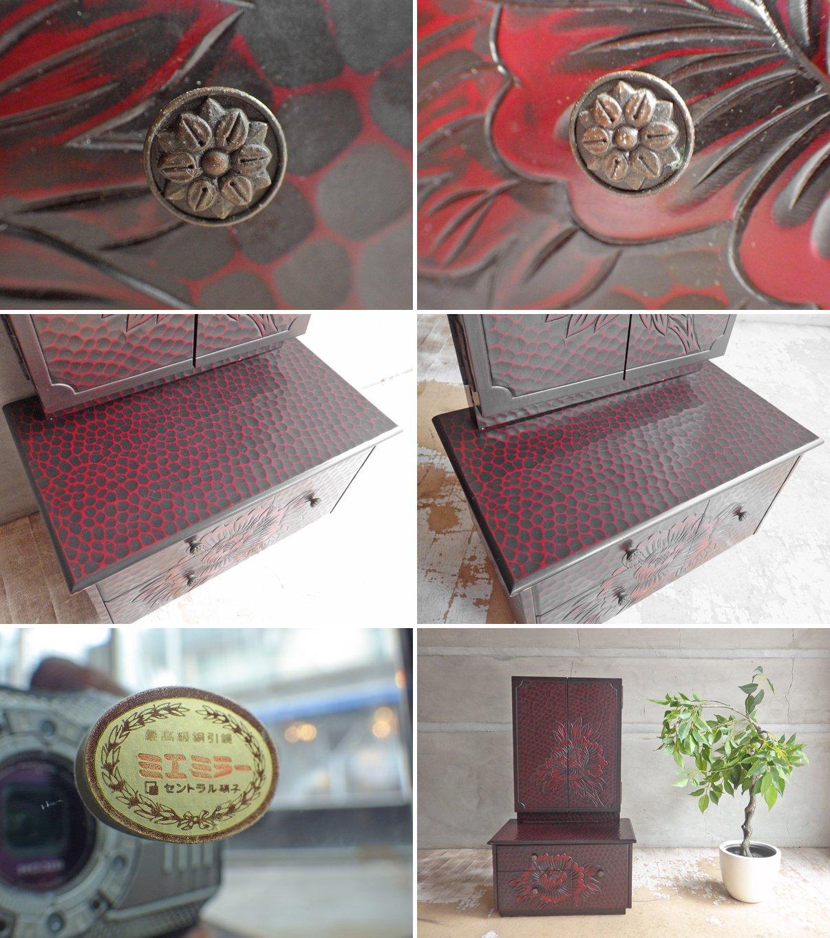 鎌倉彫 鏡台 三面鏡 ドレッサー ミラー 引き出し付き 小型収納 漆塗り 牡丹 民芸家具 ♪