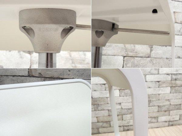 ラパルマ Lapalma レム LEM カウンタースツール 昇降式 カウンターチェア 突板シート デザインユニットAZUMI アズミ 美品 B ●