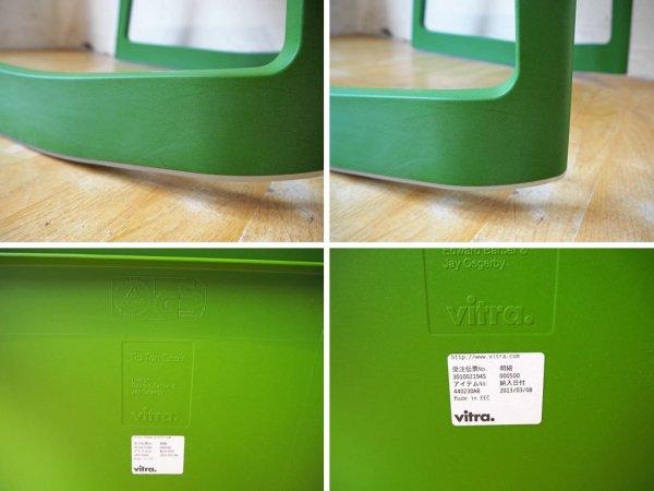 ヴィトラ Vitra ティプトン Tipton スタッキングチェア チルト機能 ロッキングチェア インダストリアルグリーン A ★