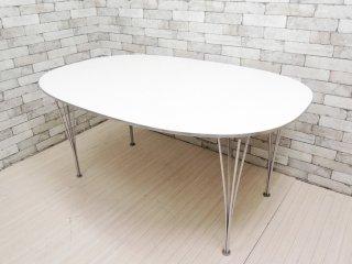 フリッツハンセン Fritz Hansen Bテーブル スーパー楕円 ダイニングテーブル ホワイト W150cm ピートハイン ブルーノマットソン アルネヤコブセン デンマーク 北欧家具 ●