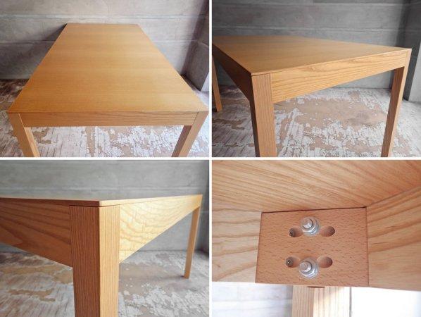 イデー IDEE ダイニングテーブル タモ材 W140 ナチュラルデザイン ♪