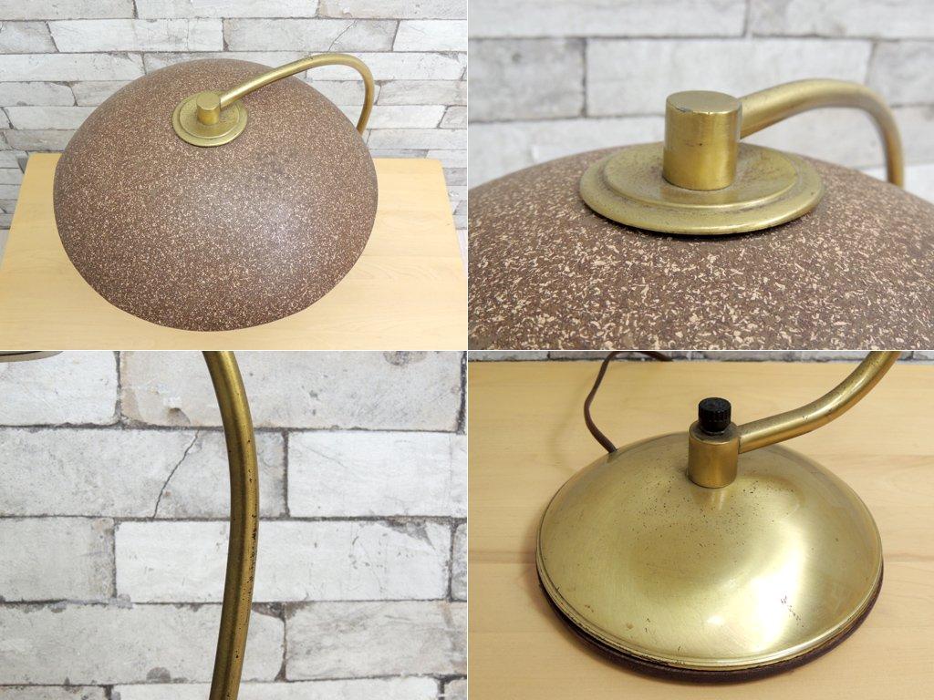 USビンテージ US Vintage 2灯テーブルランプ ミッドセンチュリー ブラス 真鍮 ●