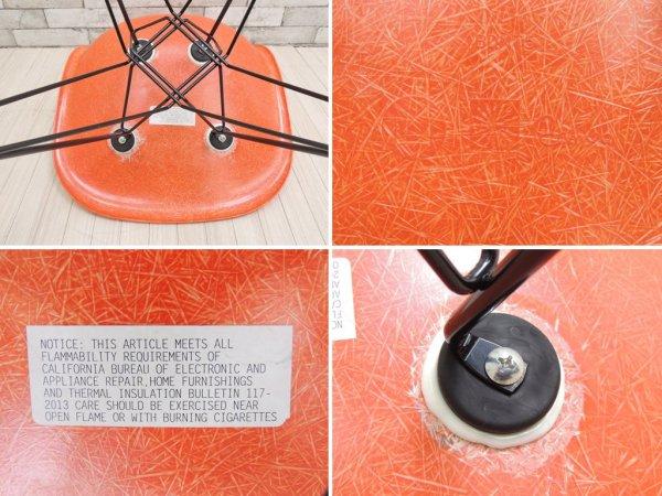 ハーマンミラー Herman Miller サイドシェルチェア 現行FRP製 エッフェルベース オレンジ イームズ ミッドセンチュリー ●
