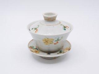 伊藤聡信 色絵 蓋付碗 茶碗 現代作家 B ●