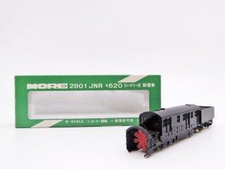 モア株式会社 MORE 2801 JNR キ620 ロータリー式 除雪車 N SCALE 鉄道模型 ●