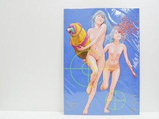 会田誠 限定エディション作品 Jumble of 100 Flowers エスキース 限定1500部 シリアルナンバー 1064/1500 ●