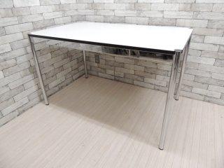 USMモジュラーファニチャー USMハラー USM Haller ワーキングテーブル カンファレンステーブル ダイニングテーブル デスク W125×D75cm ホワイトラミネート 高さ調整 B ●