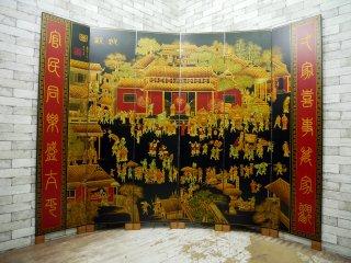 中国美術 金蒔絵 衝立 パーテーション 間仕切り 6枚折り 中華家具 店舗什器 A ●