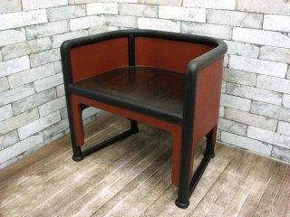 赤木明登 漆塗りの椅子 アームチェア ラウンジチェア (A) 二十年ほど前の希少な作品 名古屋のギャラリーにて購入 塗師 塗り物 漆器 ●