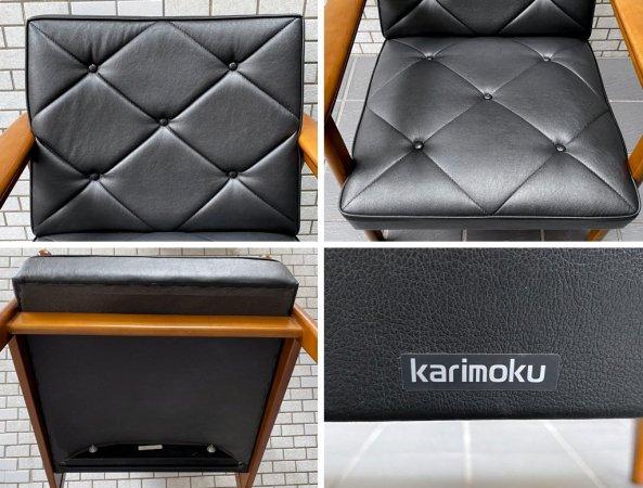 カリモク karimoku WS11モデル 1シーター ソファ ブラック ジャパニーズモダン ミッドセンチュリー B ■