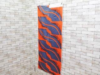 昭和レトロ ビンテージ オレンジ×ブルー ファブリック ハギレ生地 92×392 ●
