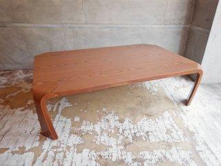 天童木工 Tendo プライウッド 座卓 ローテーブル ケヤキ材 乾三郎デザイン W121cm ♪