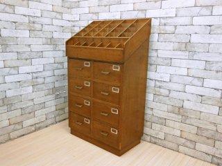 ジャパンビンテージ Japan Vintage 古い木味の書類棚 引出8杯 スモールチェスト 整理 収納 古道具 日本 昭和レトロ ●