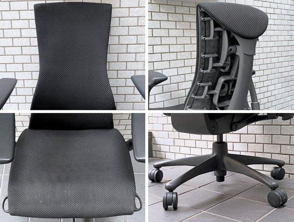 ハーマンミラー Herman Miller エンボディチェア Embody Chairs バランスファブリック カーボン グラファイトベース デスクチェア ■