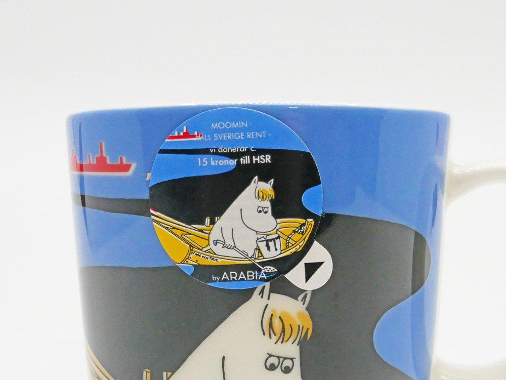 アラビア ARABIA ムーミン マグカップ Keep Sweden Tidy – Our Coast 2016年 スウェーデン限定 箱付き ●