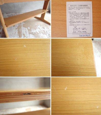無印良品 MUJI リビングでもダイニングでもつかえる テーブル オーク材 W130cm シンプル ナチュラルデザイン ♪