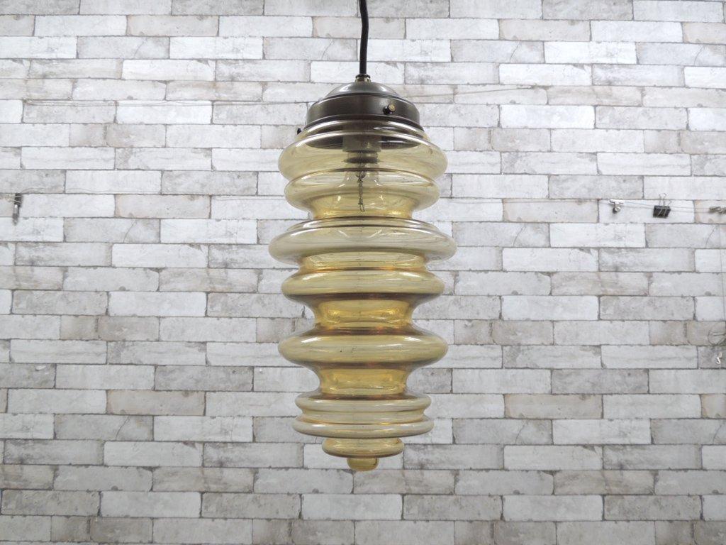 ミッドセンチュリースタイル ペンダントライト アンバーガラス ガラスシェード 照明器具  ●