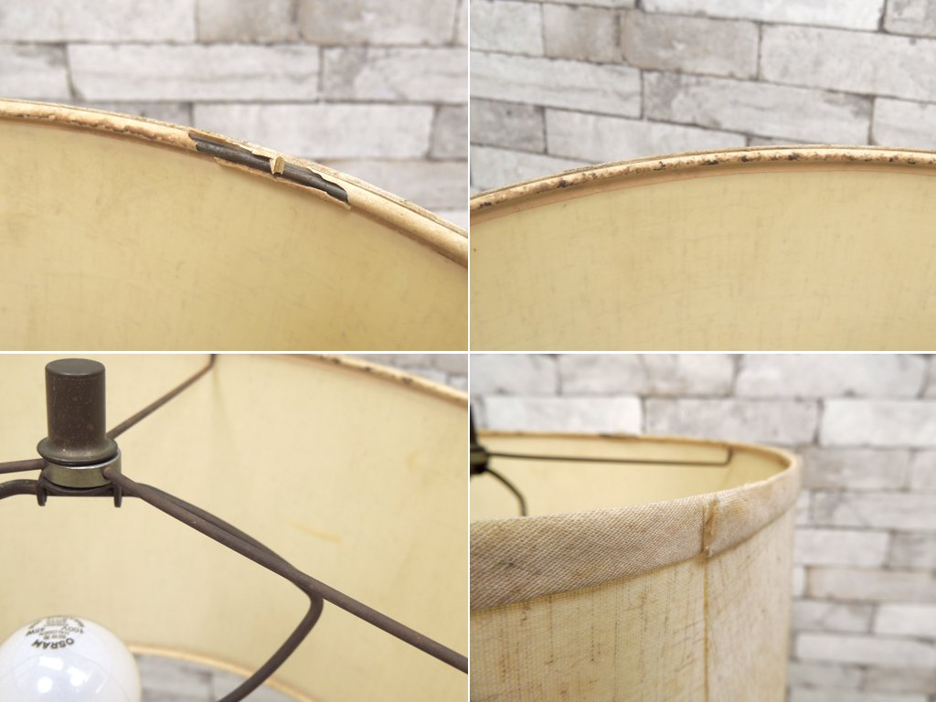USビンテージ フロアライト ウォールナット 真鍮 麻シェード ミッドセンチュリー アメリカ  ●