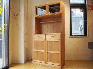 モモナチュラル Momo Natural ヴィボ VIBO オープンタイプ キッチンボード カップボード 食器棚 アルダー材 ★