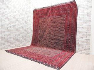 アフガニスタン絨毯 トルクメン族 ホジャロシュナイ 高級 大判ラグ W367cm 手織り ハンドメイド ●